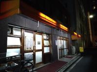 12/16 まんてん かつカレー¥650@神保町 - 無駄遣いな日々