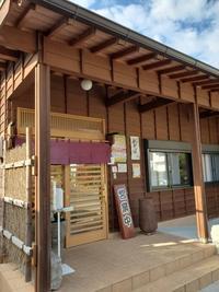 狭い道の奥のお蕎麦屋さん - おでかけメモランダム☆鹿児島