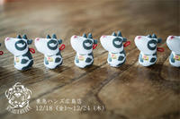 12/18(金)〜12/24(木)は、東急ハンズ広島店に出店します❗️ - 職人的雑貨研究所