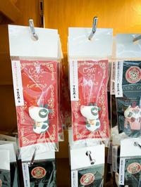 東急ハンズ梅田店さんの常設に干支シリーズうしさん追加しました❗️ - 職人的雑貨研究所