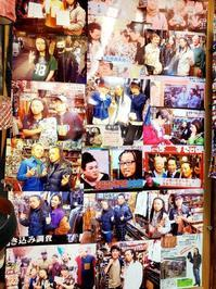 個性的な店!!石原商店☆ - 上野 アメ横 ウェスタン&レザーショップ 石原商店