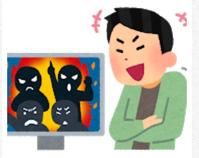 【ネット書き込み】「テラハ」木村花さん自殺、「いつ死ぬの?」と中傷した男を書類送検 - フェミ速