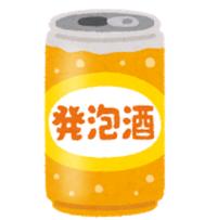 【悲報】中学生「酎ハイうめ〜w」→嘔吐して救急搬送 - フェミ速
