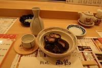 寒い夜には「お寿司さん」です - ワイン好きの料理おたく 雑記帳