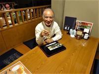 藤田八束博士の新型コロナ対策、食事の楽しさ、仕事の楽しさが免疫力を上げる、免疫を上げてくれる環境を作ることの大切さ・・・免疫アップの街気仙沼 - 藤田八束の日記