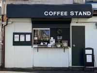 12月16日水曜日です♪〜凍える寒さ〜 - 上福岡のコーヒー屋さん ChieCoffeeのブログ