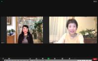 佐藤玲子先生のお話を伺いました♪@Facebook Live - お茶をどうぞ♪