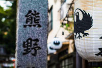 ✿川越散歩5* - ✿happiness✿