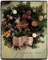 よいクリスマスを - HAPPYさんのにんまり日記