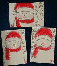 スノーマン「おうちでクリスマス」 - ムッチャンの絵手紙日記