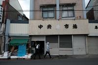 八戸巡行~10 - :Daily CommA: