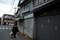 八戸巡行~12 - :Daily CommA: