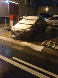 雪降る夜は熱燗で - 69 ROCK YOU ロックユー