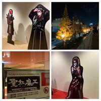 【神奈川県川崎市夜の部】聖飢魔II「特別給付悪魔」生トーク - 田園 でらいと