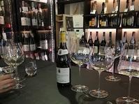 営業時間短縮いたします。 - ラ ブルゴーニュ ブルゴーニュワインとシャンパン