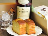 ヘネシーブランデーケーキ〈V・S・O・P〉 - ズームでバッチリ