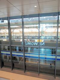 ある風景:JR Yokohama Tower@Yokohama #14 - MusicArena