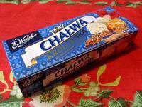 クリスマス風味ハルヴァ - Der Liebling ~蚤の市フリークの雑貨手帖3冊目~