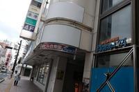 八戸巡行~16 - :Daily CommA: