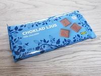【IKEA】CHOKLAD LJUS ミルクチョコレート - 岐阜うまうま日記(旧:池袋うまうま日記。)