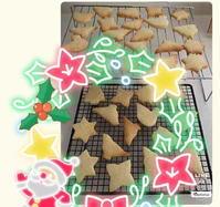 クッキーはひさしぶり♪ - 日々の雑記ノオト