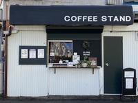 12月18日金曜日です♪〜クリスマスブレンドのドリップバッグ〜 - 上福岡のコーヒー屋さん ChieCoffeeのブログ