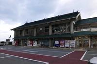 紀伊・島根・隠岐の島ドライブ旅行四日目中編 - ぷんとの業務日報2ndGear