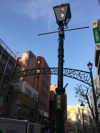 横浜散歩 馬車道を西に向かって、関内へ - ワクワク♪ハマっ子野菜作り♪