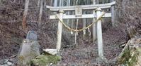 狛犬巡りドライブ/晴明神社@福島県古殿町 - 963-7837