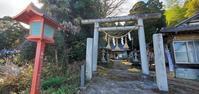 狛犬巡りドライブ/蔵皇神社@福島県いわき市 - 963-7837
