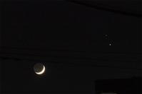 月、木星、土星のランデブー(2020年12月17日、月齢2.7) - FACE's of the MOON - photos & silly things