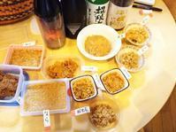玄米味噌の味比べ - 自然食品専門店 健生堂です☆