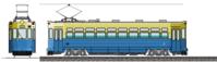 <九筑の車両>長さを変えた近代型路面電車 - 妄想れいる・・・私の妄想交通機関たち