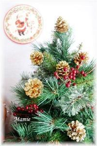 CHRISTMAS TREE - おだやかに たのしく Que Sera Sera
