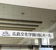 【広島】聖飢魔II「特別給付悪魔」【ネタバレ無し】 - 田園 でらいと
