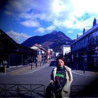 鯉料理とアートと☆湯布院&湯平の散策 - Miemie  Art. ***ココロの景色***