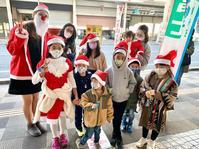 可愛いサンタさん達が、吉原小宿に来てくれました❣️ - かぐやの! TMO吉原 勝手に応援団!!。。。