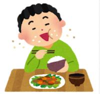 【朗報】人間は毎日10kg以上の食事をしてもすっきり痩せた体型を維持できる模様 - フェミ速