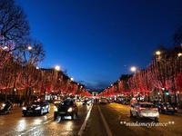パリのクリスマスイルミネーション - はんどめいど☆Time