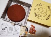 ミモザショコラトリーのガトーショコラ~静岡県浜松~ - suteki   ステキ 素敵な・・・