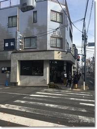 九品仏パン屋さん~Comme'N TOKYO♪ - **いろいろ日記**