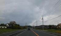 紀伊・島根・隠岐の島ドライブ旅行四日目後編 - ぷんとの業務日報2ndGear