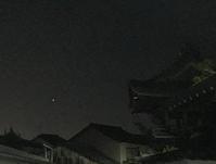 超最接近の木星土星 - マリカの野草画帖