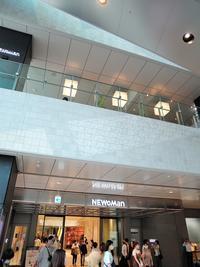 ある風景:JR Yokohama Tower@Yokohama #15 - MusicArena