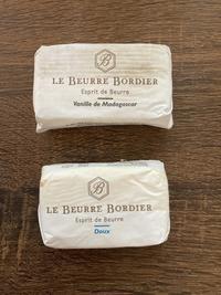 バター好き - ブリアンヌのお散歩日記
