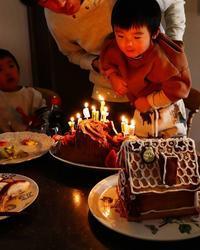 孫2号3歳の誕生会とクリスマス。 - Rose ancient 神戸焼き菓子ギャラリー