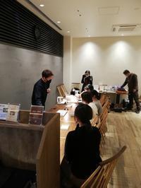 12月19日・城のホテルでジュエリーカット体験が行われました。 - Hotel Naito ブログ 「いいじゃん♪ 山梨」