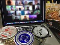 2020年TDXCオンライン忘年会 - BCL再入門