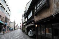 八戸巡行~17 - :Daily CommA: