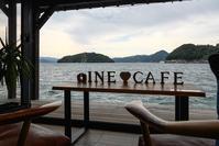 イネって来ました♪♪INE CAFE - Photo Terrace